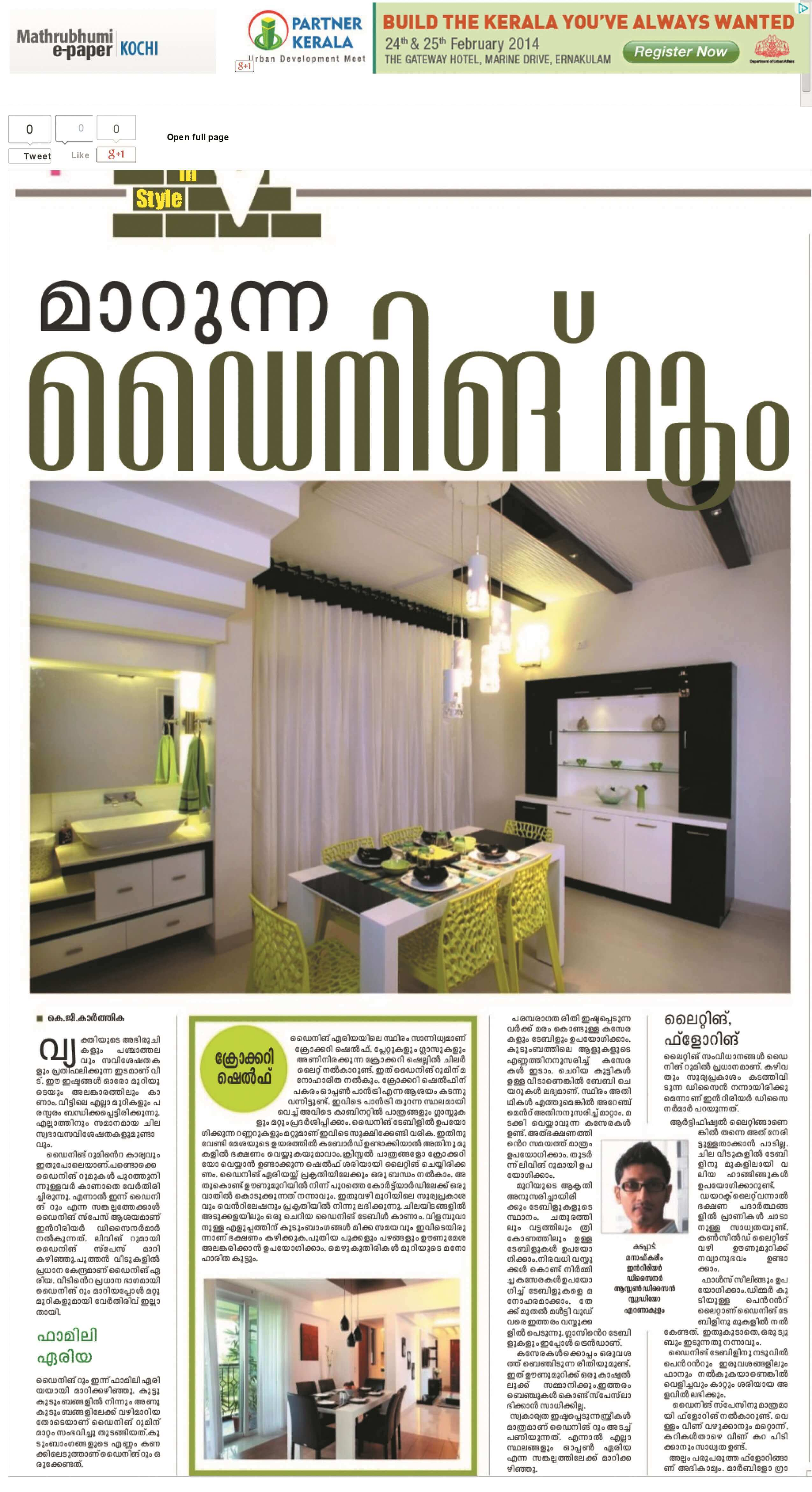 MAAD Concepts |Magazine pictures|low budget house|low cost