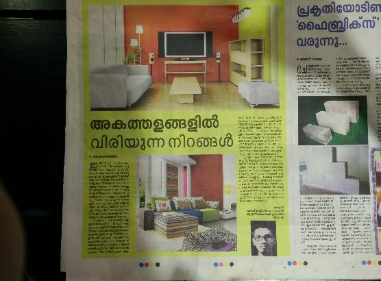 Mathrubhumi